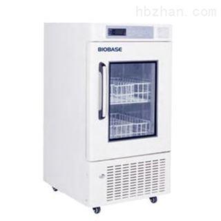 BXC-100山东博科血液冷藏箱