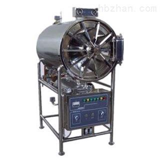 WS-280YDC型卧式高温蒸汽灭菌器