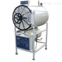 脉动灭菌器XG1.UCD-135M