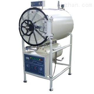 滨江医疗WS-150YDA卧式圆形高压蒸汽灭菌器