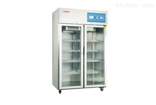 中科美菱药品冷藏箱YC-968L